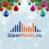 Музыкальный магазин - GiperMusic.ru