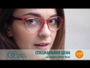 Специальная цена на оправы Mario Rossi 2 499 рублей