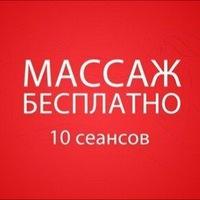 Обучение бесплатно массаж изучение грузинского языка для начинающих