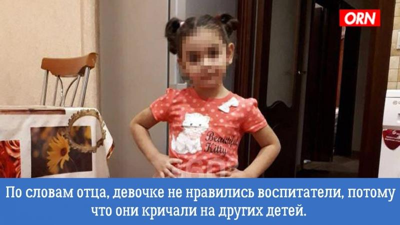 Погибшая в московском детсаду девочка жаловалась на воспитателей