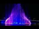Поющие фонтаны в Сочи 12 07 2017 Queen Show Must Go On