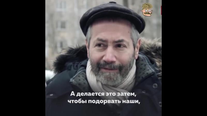 Леонид Радзиховский о принципах пропаганды mp4