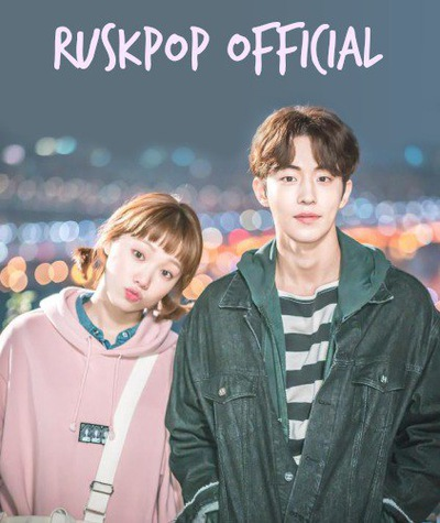 Ruskpop Official