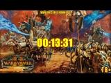 [18+] Шон и Одиночество - Цари Гробниц в TW: Warhammer II - стрим 5