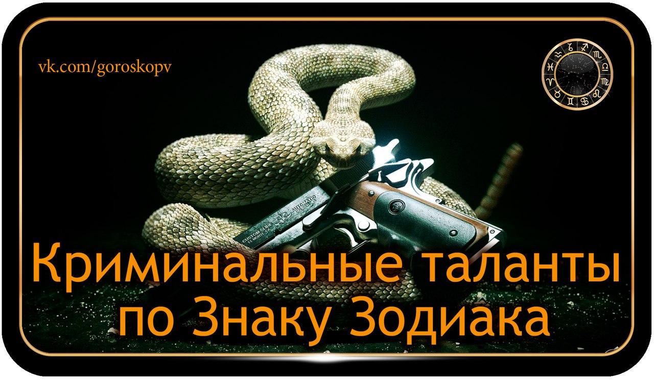 https://pp.userapi.com/c840138/v840138298/6bc08/BxhccIqS7Jc.jpg