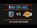 NBA | Mavericks vs Lakers