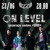 * ON LEVEL - OFFICIAL COMMUNITY! *