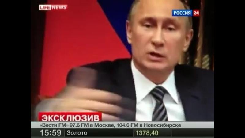 Путина сняли скрытой камерой Вы не Х. не делаете !!