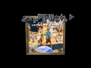 Santigold - Disparate Youth Animated Video