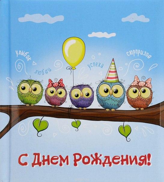 С Днем Варенья нашу Иришку Анисимову! FJGGzvPcHog
