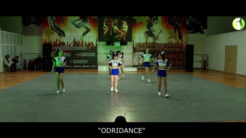 IX DANCE POWER