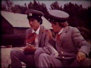 Поезд со станции детства/1986/