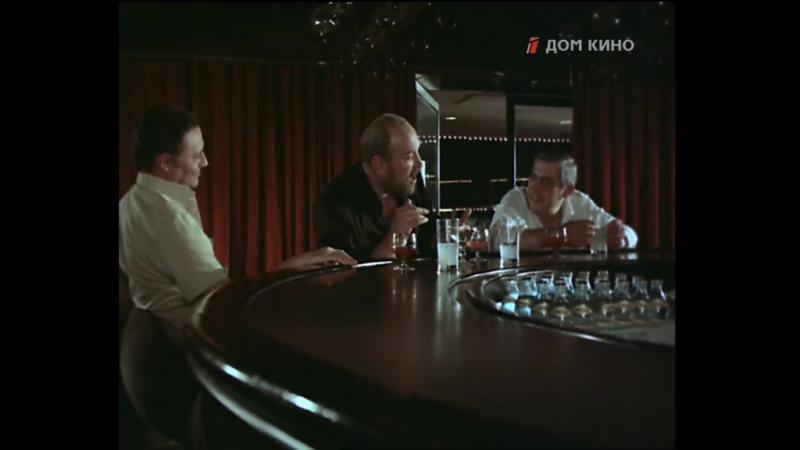 ТАСС уполномочен заявить (1984) 2 серия