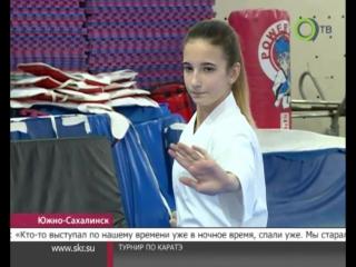 ОТВ Сахалинцы завоевали медали по олимпийскому каратэ