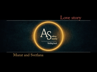 Wedding 2017 (Love story Murat and Svetlana)