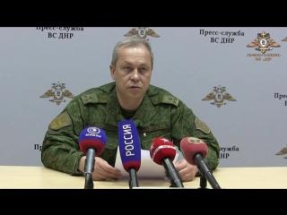 Сводка Эдуарда Басурина на 21 февраля 2018