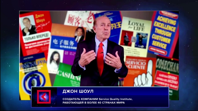Джон Шоул cпикер на WES 13 15 октября 2017г Москва