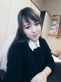 Ксения Милеева