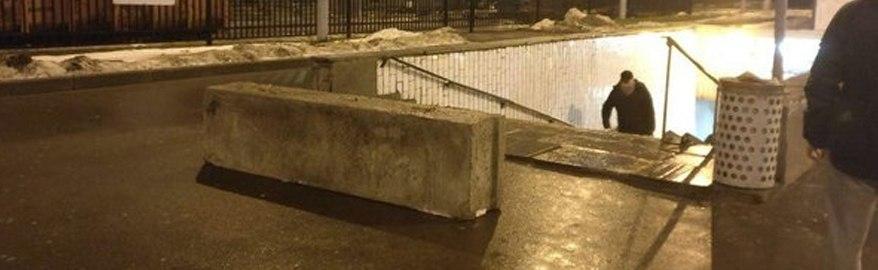В Москве у подземных переходов появились бетонные блоки