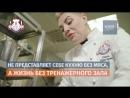 """Ольга Прыгарова - ведущая кулинарного шоу """"Я не буду это есть"""""""