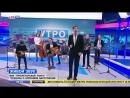 ВИА Пролетарское танго исполняет Песенку о хорошем настроении