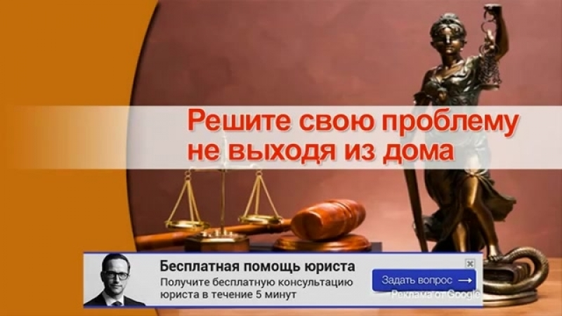 лицензия торговлю алкоголем 2019 без документ, www.911ru.ukit.me