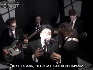 [RUS SUB] My Chemical Romance - Vampires Will Never Hurt You