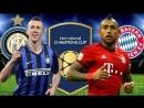 Бавария - Интер | Международный кубок чемпионов 2017 | Полностью матч HD | 27.07.2017