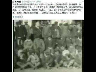 红军长征期间唯一的视频