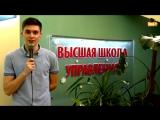 8 выпуск 505 TV/ВШУ: Городская конференция