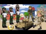 Замечательные Профессии - Военные - Обучающие Мультики