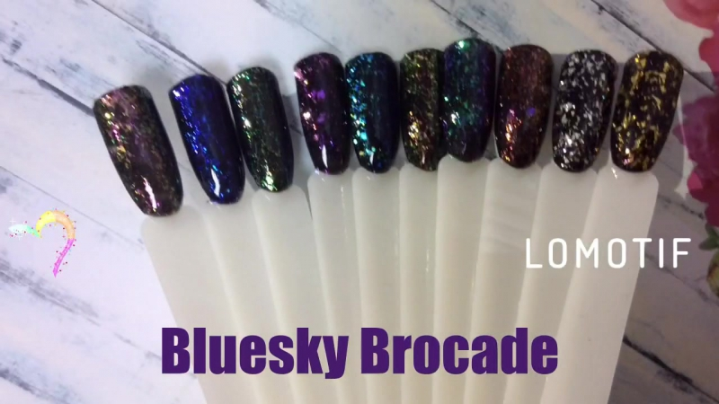 Bluesky Brocade