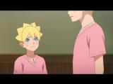 Боруто: Новое Поколение Наруто 8 серия (Многоголосая озвучка) Flarrow Films / Boruto Naruto