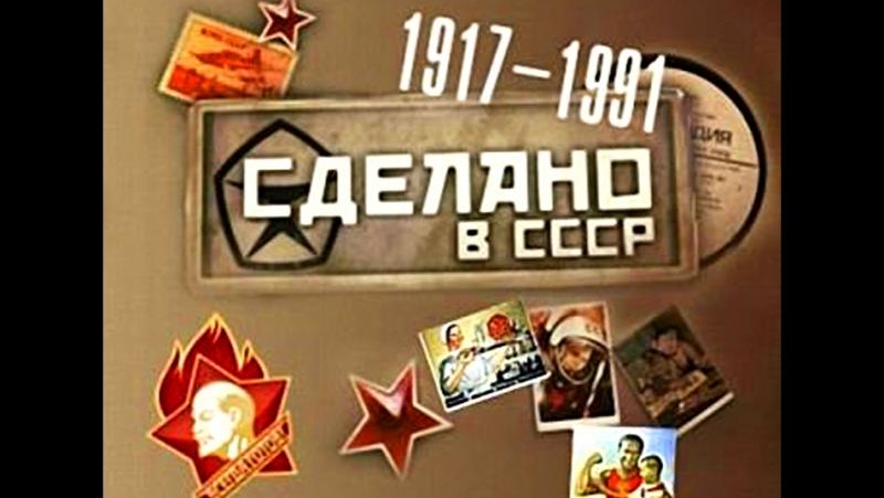 14. Подвиг Чкалова (18.06.2012)