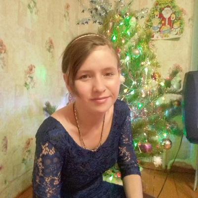 Кристина Ожегова