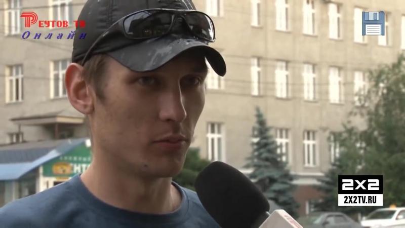 Реутов ТВ открывает Россию