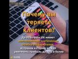 Диагностика оформления группы бесплатно экспресс-диагностика для продающих групп Вконтакте