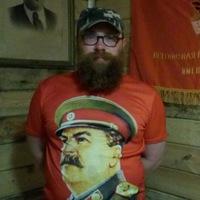 Илюха Борода
