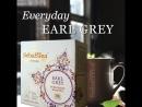 Черный чай Earl Grey