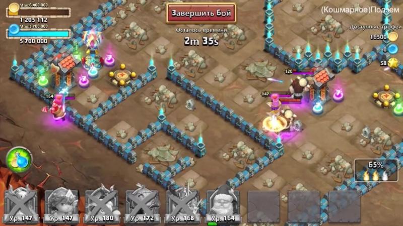 Кошмарное Подземелье 2-1, 2-2 без Минотавра, Духа Мага и Дракулы. Insane Dungeon. Castle Clash 135