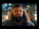 Баста - Выпускной (Новогодняя Ночь на Первом 2018)