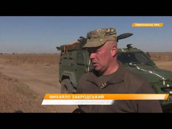Украина провела масштабные военные учения