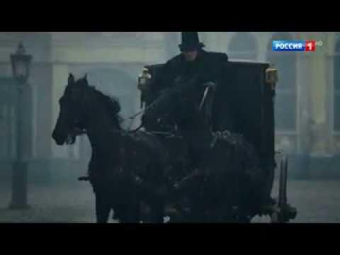 Черная карета Анны Карениной