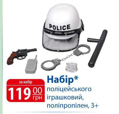 Фото №456240336 со страницы Михася Крамаренко