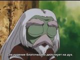 Инуяша / InuYasha - 79 серия (Субтитры)
