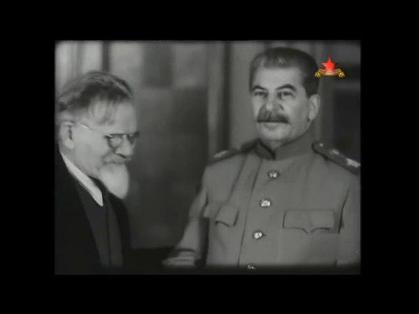 Вручение высшего ордена Советского Союза Победа, Маршалу Иосифу Сталину