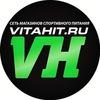 VitaHit - Уссурийск, спортивное питание
