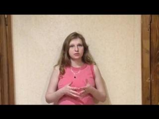 видео с инстограмма. много стала тренироваться. Год назад и двух слов бы не связала☺