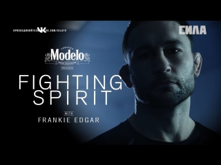 UFC 222 Frankie Edgar - Fighting Spirit Presented by Modelo Especial