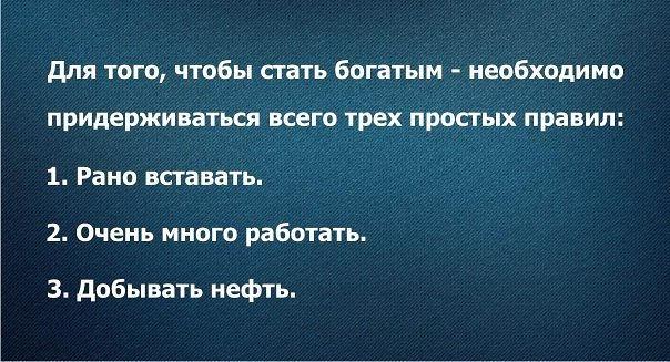 Никита Заврачев, Омск - фото №1